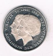 1 GULDEN  1980  NEDERLAND /3451/ - [ 3] 1815-… : Royaume Des Pays-Bas