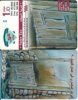 JORDAN - Well Door, CN : 1234 567890, 06/02, Printing Test Card - Jordanie