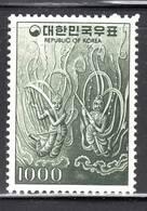 COREE Du SUD - N°1010  ** (1978) Divinités - Corée Du Sud