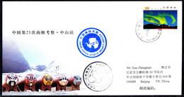 "ANTARCTIC,CHINA, CHINARE XXI,2 Cachets ""Zhong Shan"",cover (JD-31(3-2) , Look Scans !! 14.3-19 - Non Classés"