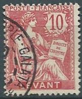 Levant Français - Yvert N°  14 Oblitéré ( Constantinople - Galata )  - Bce 17653 - Used Stamps