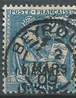 Levant Français - Yvert N°  17 Oblitéré (  Cad Beyrouth  )  - Bce 17654 - Levant (1885-1946)