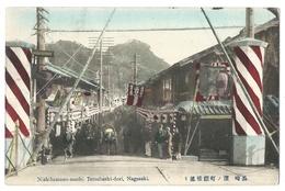 NAGASAKI (Japon) Quartier Nishi Hamano Machi, Tetsubashi Dori - Colorisée - Belle Animation - Japon