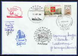 ANTARCTIC,RUSSIA, RAE 54-Exped.-Cover Mirny ,4 Cachets + Sign Pilot ,look Scan !! 21.2-41 - Stamps