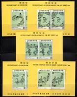 COREE Du SUD - 5 BLOCS N°216/220  ** (1971) Peintures De Kim Hong Do - Korea, South