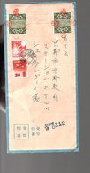18.7.33 = 18.7.58 Money Remittance Cover Incl The Two Seals Sent To Tokyo (108) - Interi Postali
