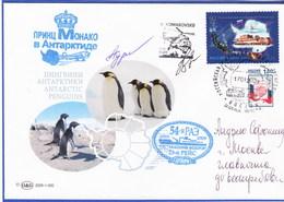 ANTARCTIC,MONACO/RUSSIA,2009,RAE 54,3 Cachets,Prinz ALBERT II Visit Vostok, Look Scans !! 26.2-52 - Stamps