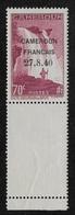 CAMEROUN 1940 YT 220** - Neufs