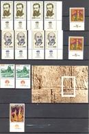 Israël - 1978/1980 - Lot Timbres Neufs ** Avec Tabs + 1 BF - Nºs Dans Description - Israel