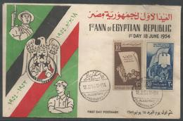 "Egypt  1954 ""1st Ann. Of Egyptian Republic"" FDC  //RARE// - Egypte"