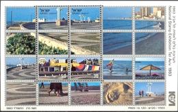 Israël - 1983 - Yt BF 26 - Exposition Philatélique De Tel Aviv 1983 - ** - Israel