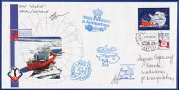 "ANTARCTIC,Prince Of Monaco ""ALBERT II"", Visit On Vostok 2009, 4 Cachets ,look Scans,RARE !! 21.2-47 - Stamps"