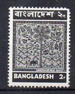 BANGLADESH - 1974 - EMBROIDERED QUILT - BRODERIE ARTISANALE - 2p - - Bangladesh