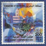 BAHRAIN USED 2003 ARAB SUMMIT CONFERENCE CULTURAL HERITAGE OF COMOROS - Bahreïn (1965-...)