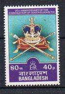 BANGLADESH - 1978 - 25th ANNIVERSARY OF THE CORONATION OF QE II - 25éme ANNIV. DU COURONEMENT DE LA REINE ELIZABETH II - - Bangladesh