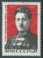1967 RUSSIA USATO G.D. GAI - V22-2 - 1923-1991 URSS