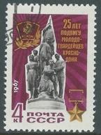 1967 RUSSIA USATO GIOVANE GUARDIA DI LENIN - V22-2 - 1923-1991 URSS