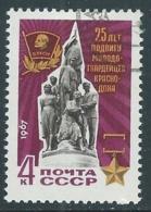 1967 RUSSIA USATO GIOVANE GUARDIA DI LENIN - V22-4 - 1923-1991 URSS