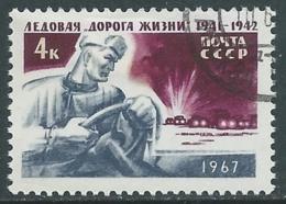 1967 RUSSIA USATO LA STRADA DEI GHIACCI - V22 - 1923-1991 URSS