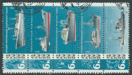 1967 RUSSIA USATO NAVI DA PESCA - V22-9 - 1923-1991 URSS