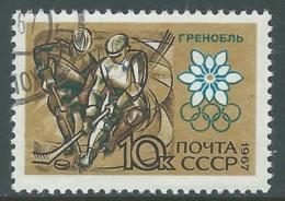 1967 RUSSIA USATO OLIMPIADI INVERNALI DI GRENOBLE HOCKEY 10 K - V22-4 - 1923-1991 URSS