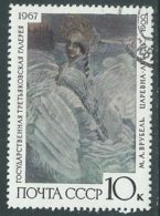 1967 RUSSIA USATO QUADRI DELLA GALLERIA TRETIAKOV 10 K - V22-7 - 1923-1991 URSS