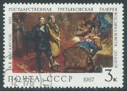 1967 RUSSIA USATO QUADRI DELLA GALLERIA TRETIAKOV 3 K - V22-7 - 1923-1991 URSS