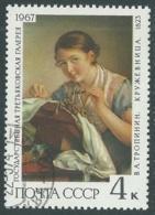 1967 RUSSIA USATO QUADRI DELLA GALLERIA TRETIAKOV 4 K - V22-6 - 1923-1991 URSS