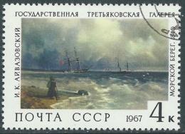 1967 RUSSIA USATO QUADRI DELLA GALLERIA TRETIAKOV 4 K - V22-7 - 1923-1991 URSS