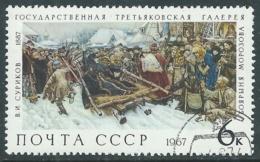 1967 RUSSIA USATO QUADRI DELLA GALLERIA TRETIAKOV 6 K - V22-7 - 1923-1991 URSS