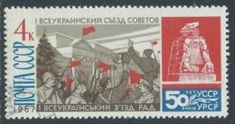 1967 RUSSIA USATO REPUBBLICA UCRAINA 4 K - V22-6 - 1923-1991 URSS