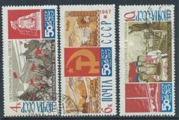 1967 RUSSIA USATO REPUBBLICA UCRAINA - V22-9 - 1923-1991 URSS