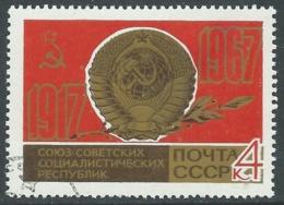 1967 RUSSIA USATO RIVOLUZIONE DI OTTOBRE 4 K - V22 - 1923-1991 URSS