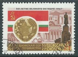 1967 RUSSIA USATO RIVOLUZIONE DI OTTOBRE 4 K - V22-2 - 1923-1991 URSS