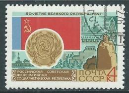 1967 RUSSIA USATO RIVOLUZIONE DI OTTOBRE 4 K - V22-3 - 1923-1991 URSS