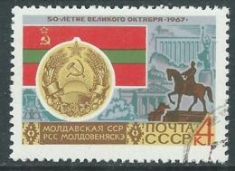 1967 RUSSIA USATO RIVOLUZIONE DI OTTOBRE 4 K - V22-4 - 1923-1991 URSS