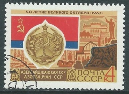 1967 RUSSIA USATO RIVOLUZIONE DI OTTOBRE 4 K - V22-5 - 1923-1991 URSS