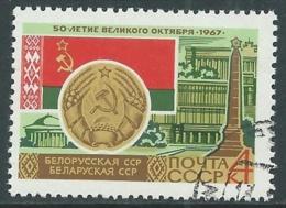 1967 RUSSIA USATO RIVOLUZIONE DI OTTOBRE 4 K - V22-6 - 1923-1991 URSS