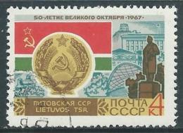 1967 RUSSIA USATO RIVOLUZIONE DI OTTOBRE 4 K - V22-7 - 1923-1991 URSS