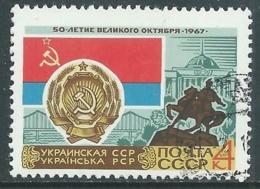 1967 RUSSIA USATO RIVOLUZIONE DI OTTOBRE 4 K - V23 - 1923-1991 URSS