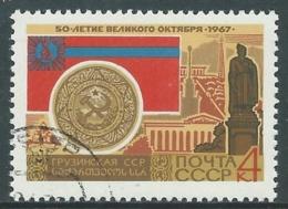 1967 RUSSIA USATO RIVOLUZIONE DI OTTOBRE 4 K - V23-2 - 1923-1991 URSS