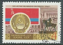 1967 RUSSIA USATO RIVOLUZIONE DI OTTOBRE 4 K - V23-5 - 1923-1991 URSS