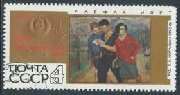 1967 RUSSIA USATO RIVOLUZIONE QUADRI 4 K - V23 - 1923-1991 URSS