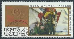 1967 RUSSIA USATO RIVOLUZIONE QUADRI 4 K - V23-2 - 1923-1991 URSS