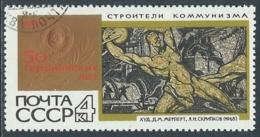 1967 RUSSIA USATO RIVOLUZIONE QUADRI 4 K - V23-3 - 1923-1991 URSS
