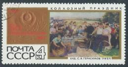 1967 RUSSIA USATO RIVOLUZIONE QUADRI 4 K - V23-4 - 1923-1991 URSS