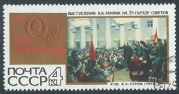1967 RUSSIA USATO RIVOLUZIONE QUADRI 4 K - V23-5 - 1923-1991 URSS