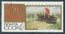 1967 RUSSIA USATO RIVOLUZIONE QUADRI 4 K - V23-6 - 1923-1991 URSS
