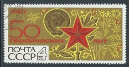 1967 RUSSIA USATO RIVOLUZIONE QUADRI 4 K - V23-7 - 1923-1991 URSS