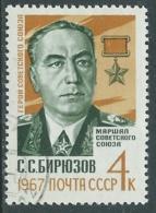 1967 RUSSIA USATO S.S. BIRJUSOV - V22 - 1923-1991 URSS